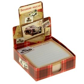 Бумага для записей в коробке 'Великие мысли' 250 листов Ош