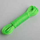 Веревка бельевая 3 мм, длина 10 м, цвет МИКС