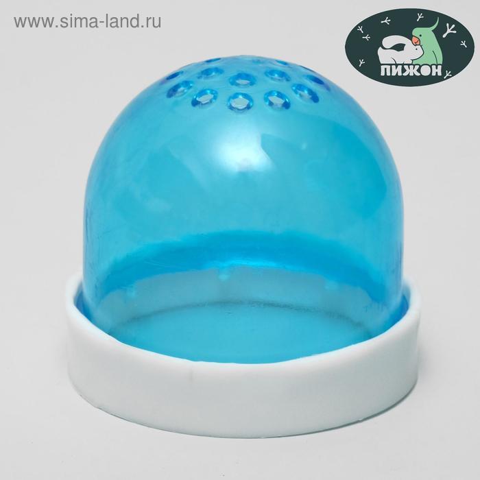 Элемент лабиринта для грызунов - полусфера, 5,5 х 6 см