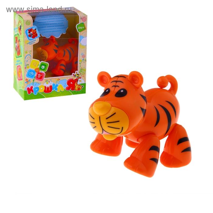 """Забавное животное """"Тигрёнок"""" с подвижными лапами, головой, хвостиком"""
