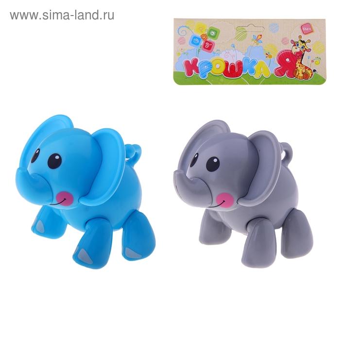 """Забавное животное """"Слоник"""" с подвижными лапами, головой, хвостиком, хоботом, цвета МИКС"""