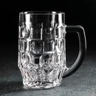 """Кружка для пива 500 мл """"Паб"""""""