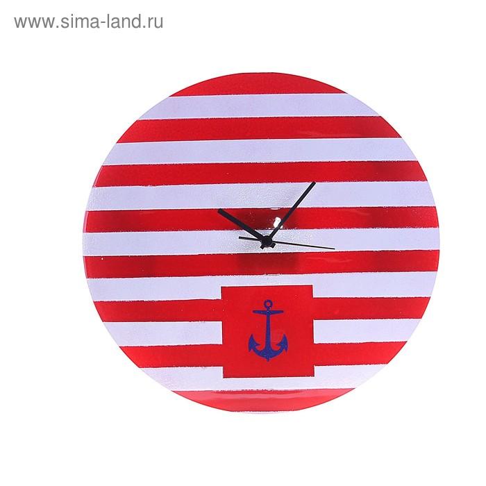 """Часы настенные """"Морские"""""""