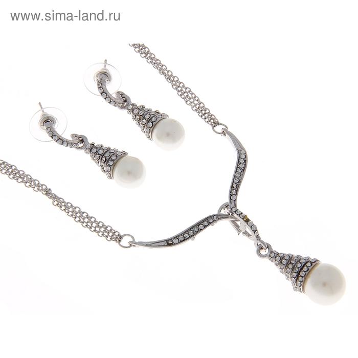 """Гарнитур 2 предмета: серьги, кулон """"Капля"""" жемчужная нежность, цвет белый в серебре, 45см"""