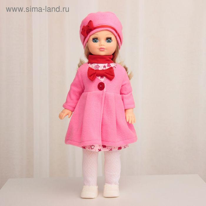 """Кукла """"Лиза 20"""" со звуковым устройством, 42 см, МИКС"""