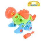 """Конструктор для малышей """"Динозаврик"""", с отвёрткой, 39 деталей, цвета МИКС"""