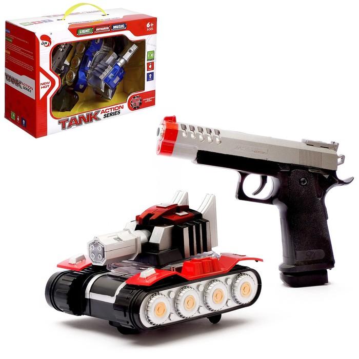 """Танк """"Артиллерия"""" с пистолетом, световые и звуковые эффекты, работает от батареек"""