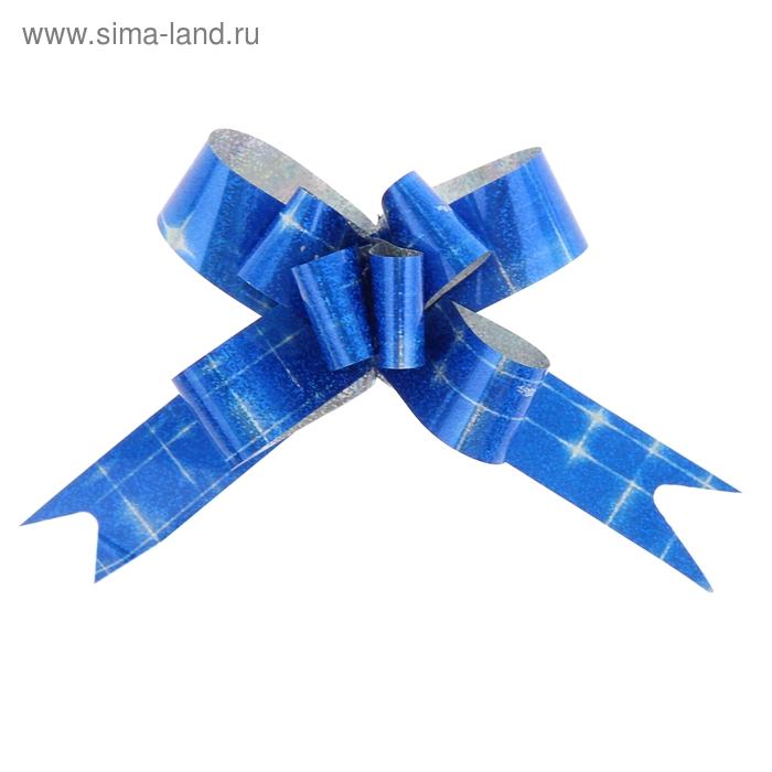 """Бант-бабочка № 1,2 """"Сияние"""", цвет синий"""