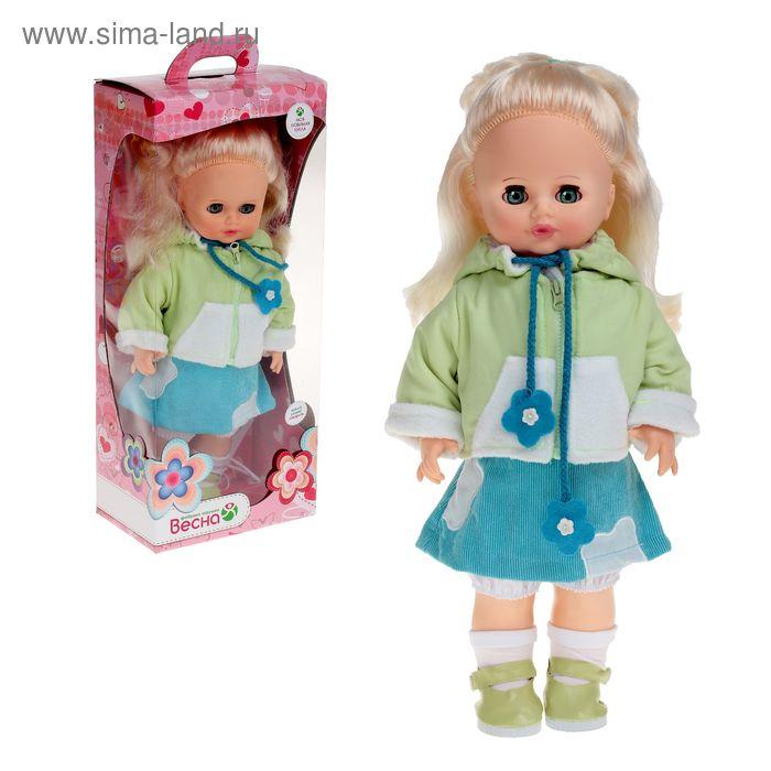 """Кукла """"Инна 3"""" со звуковым устройством"""