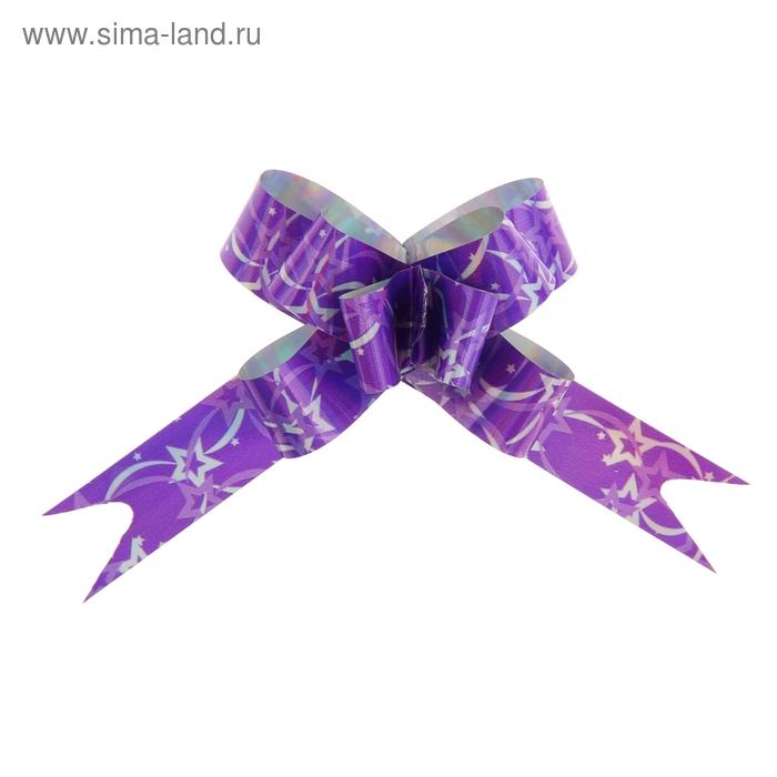 """Бант-бабочка №1,2 """"Звёздочки"""", цвет фиолетовый"""