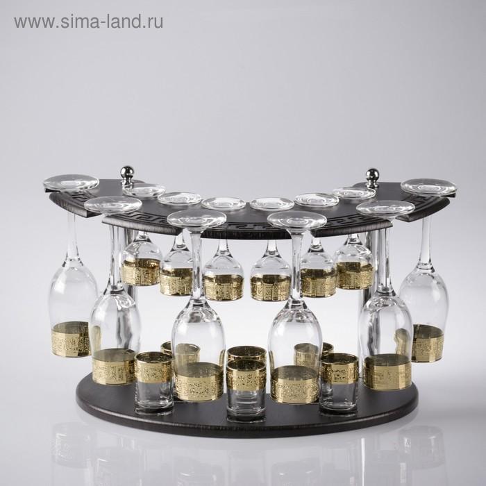 Мини-бар 18 предметов шампанское, кристалл (бокал 200 мл; стопка 50 мл; рюмка 60 мл)