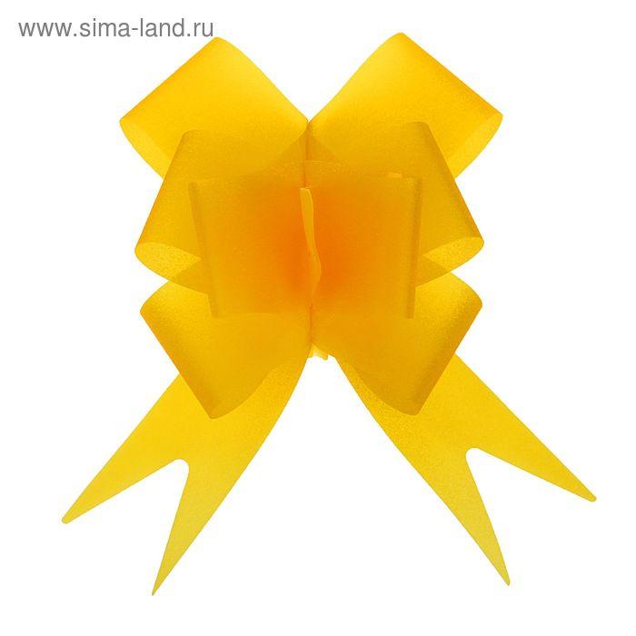 """Бант-бабочка №3 """"Классика"""", цвет жёлтый"""