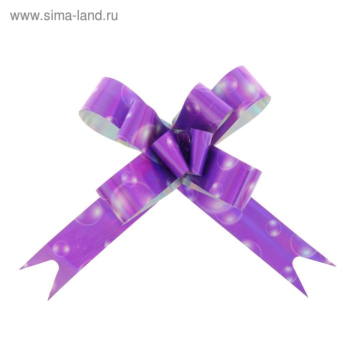 """Бант-бабочка №1,8 """"Воздушные шары"""", цвет фиолетовый"""