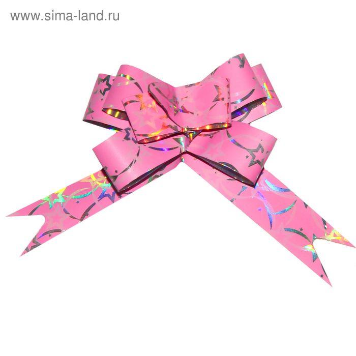 """Бант-бабочка №1,2 """"Звёздочки"""", цвет розовый"""