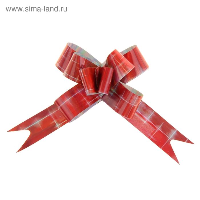 """Бант-бабочка № 1,2 """"Сияние"""", цвет красный"""