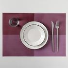 """Салфетка кухонная """"Настроение"""" 45х30 см, цвет розовый"""