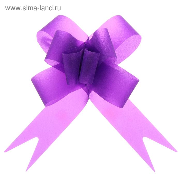 """Бант-бабочка №2,3 """"Классика"""", цвет фиолетовый"""