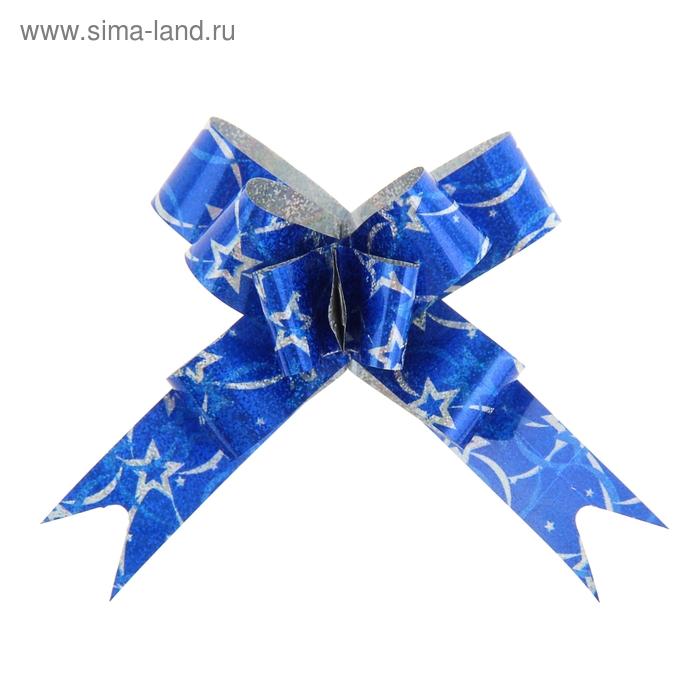"Бант-бабочка №1,2 ""Звёздочки"", цвет синий"