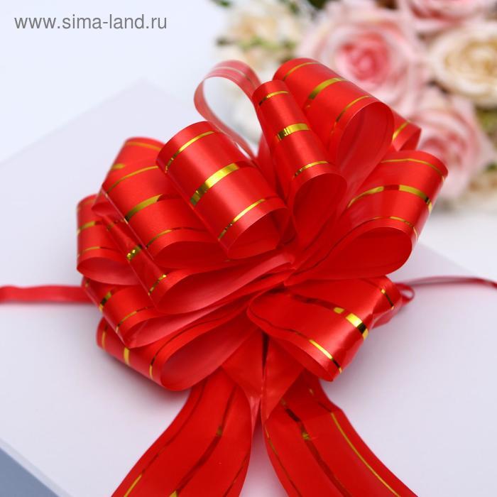 """Бант-шар №4,5 """"Золотое сечение"""", цвет красный"""