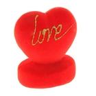 """Сердце на подставке бархатное """"Любовь"""""""