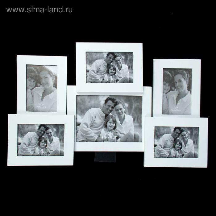 """Фоторамка на 6 фото 9х13 см, 13х18 см """"Семейные истории"""" белая"""