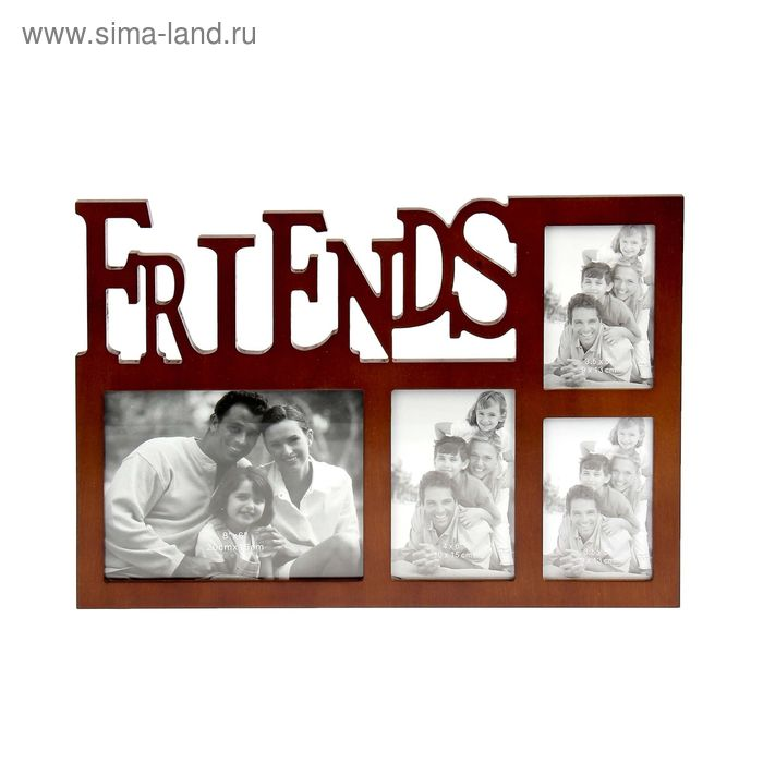 Фоторамка на 4 фото 9х13 см, 10х15 см, 15х20 см FRIENDS, цвет махагон