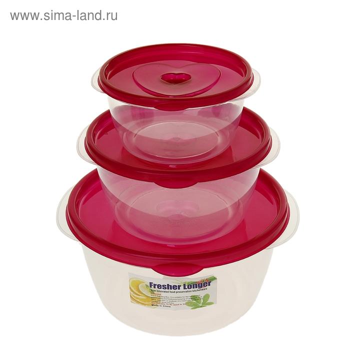 """Набор пищевых контейнеров с крышками """"Сердечко"""", 3 шт, круглые"""