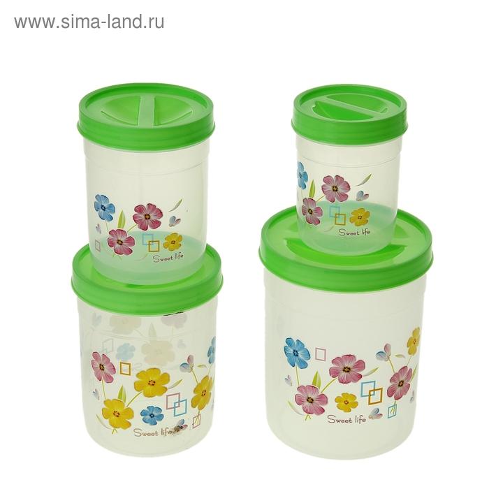 """Набор банок для сыпучих продуктов с крышками """"Все под рукой"""", 4 шт: 6х9 см, 8х11 см, 10х13 см, 12х16 см, цвет МИКС"""