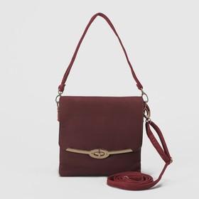 """Сумка женская """"Лаура"""", 3 отдела, 1 наружный карман, длинный ремень, с ручкой, бордовая"""