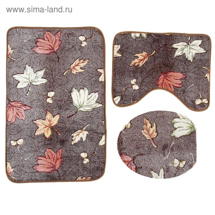 """Набор ковриков для ванной и туалета 3 шт, 50х80 см, 50х45 см, 35х40 см """"Осенние листья"""""""