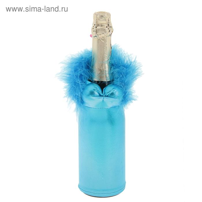 """Одежда на бутылку """"Жгучая красавица"""", цвет голубой"""