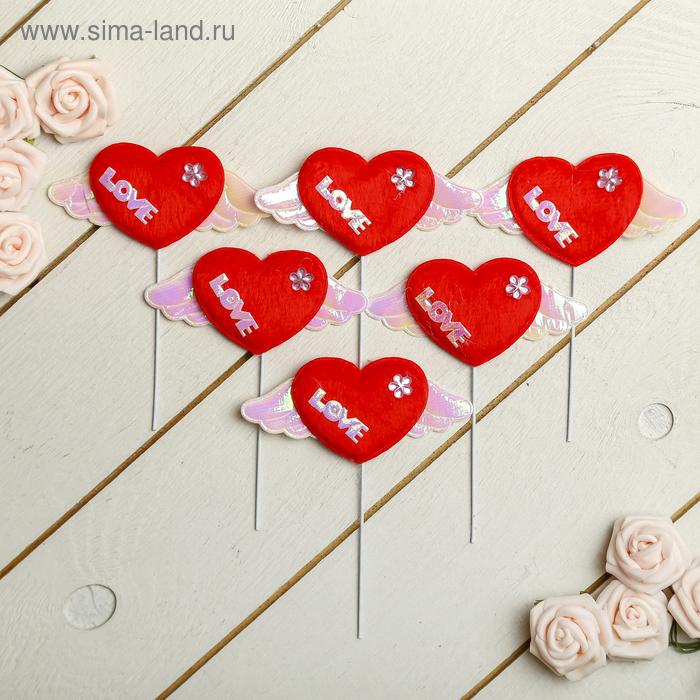 """Сердце на палочке (набор 6 шт) """"Крылья любви"""""""