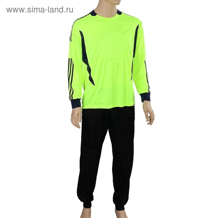 Форма футбольная вратаря р. 2ХL, рост 170-175 см, цвет салатовый