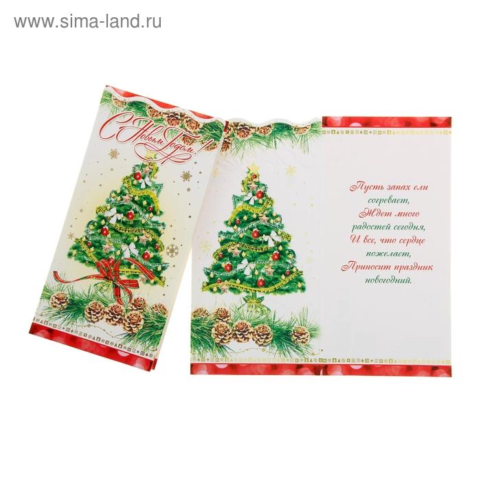 """Открытка """"С Новым Годом!"""" елка, красная рамка"""