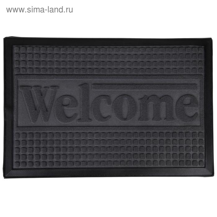"""Коврик придверный 40х60 см """"Welcome"""", с окантовкой, цвета МИКС"""