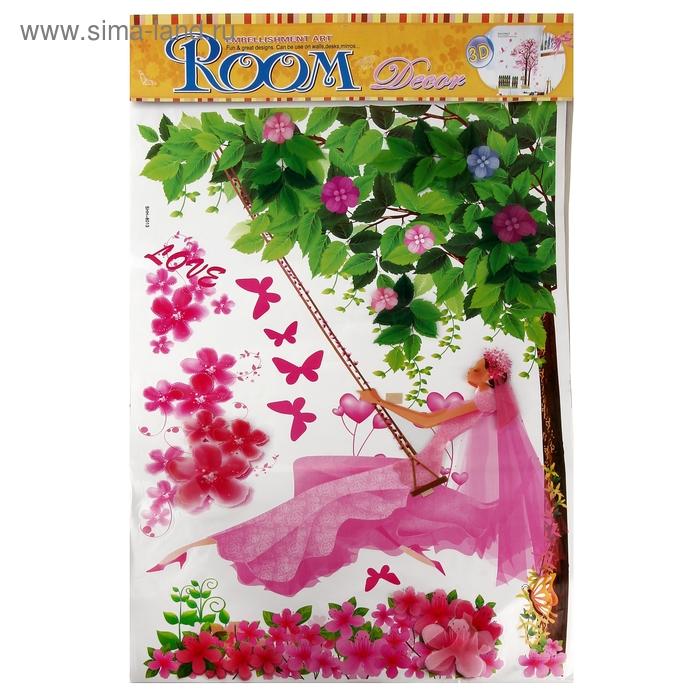 """Наклейка интерьерная 3D """"Девушка в розовом на качелях"""""""
