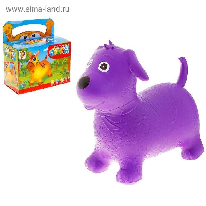 """Попрыгун """"Собачка"""", 50 см, 1300 гр, цвет: фиолетовый"""