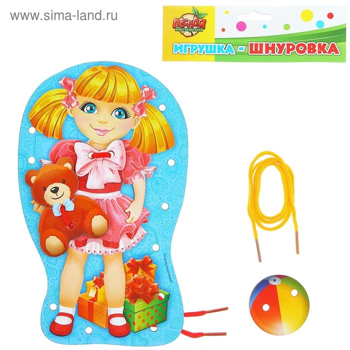 """Шнуровка фигурная """"Любимая кукла"""""""