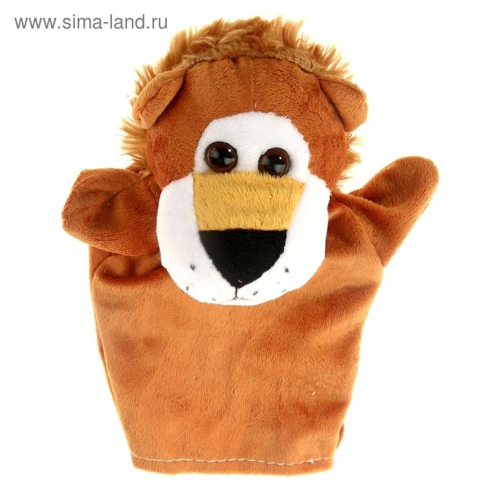 """Мягкая игрушка на руку """"Львёнок"""", цвет коричневый"""