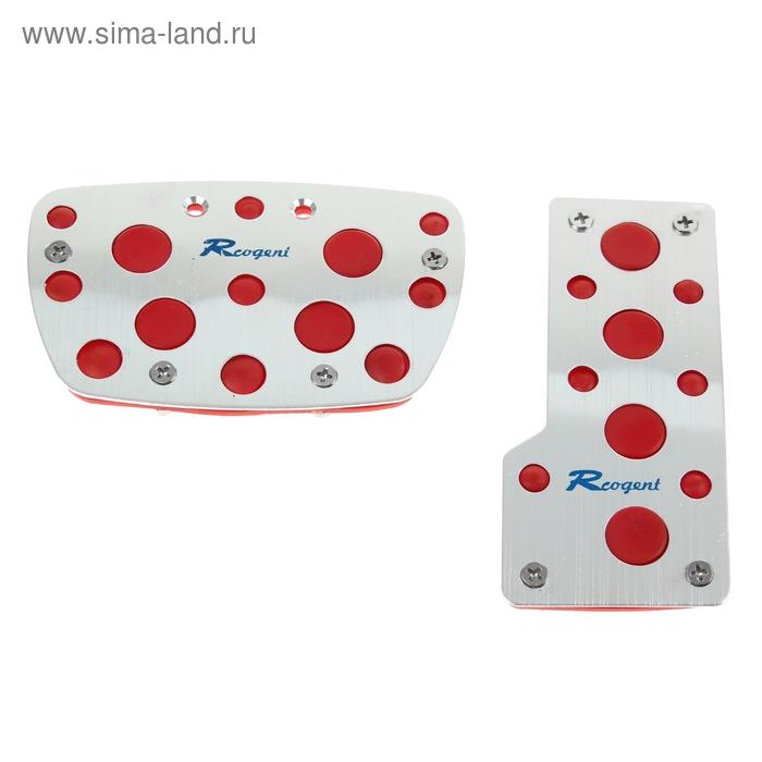 Набор антискользящих накладок на педали, 2 шт, цвет красный