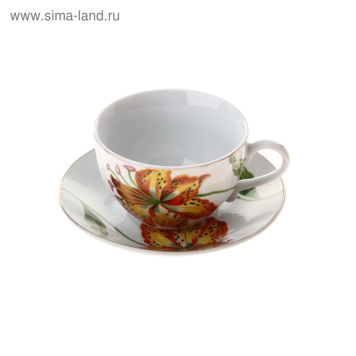"""Набор чайный """"Лилиана"""", 2 предмета: чашка 250 мл, блюдце"""
