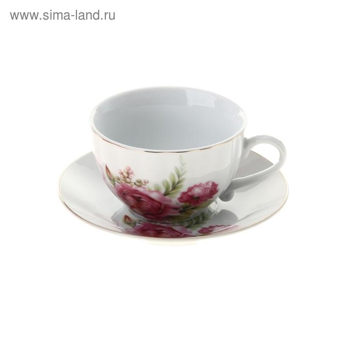 """Набор чайный """"Эстель"""", 2 предмета: чашка 250 мл, блюдце"""