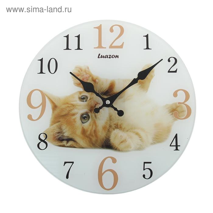 """Часы настенные из стекла """"Котенок"""""""