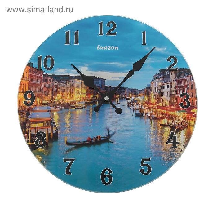 """Часы настенные из стекла """"Ночная Венеция"""""""