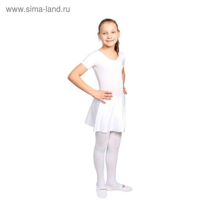 Юбка для разминки с запахом, размер 34, цвет белый