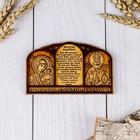 Сувенир «Молитва водителя», 2 иконы