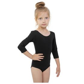 Купальник гимнастический, рукав 3/4, размер 36, цвет чёрный