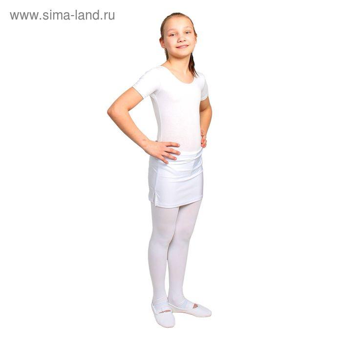 Юбка для тренировок с трусами, размер 38, цвет белый
