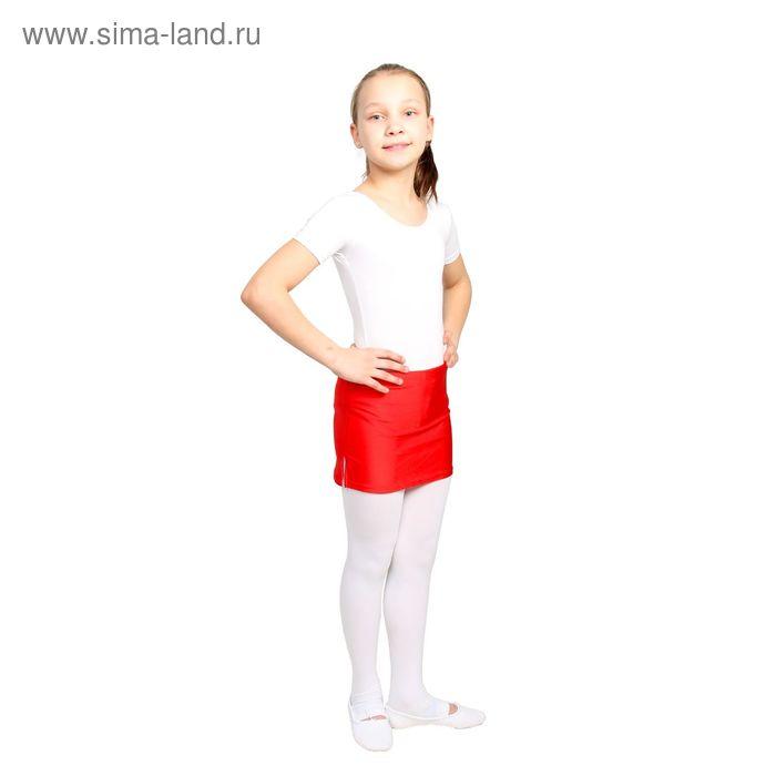 Юбка для тренировок с трусами, размер 32, цвет красный