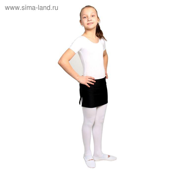 Юбка для тренировок с трусами, размер 34, цвет чёрный